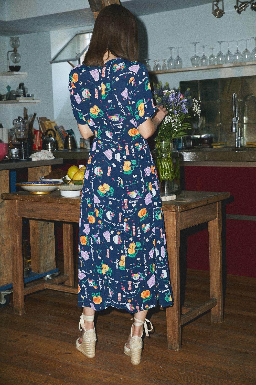 Robes - Robe longue tutti frutti