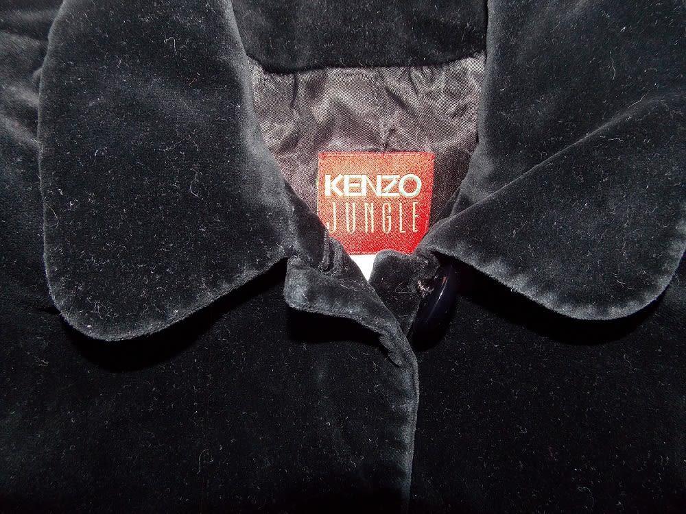 Vestes - Veste en velours Kenzo