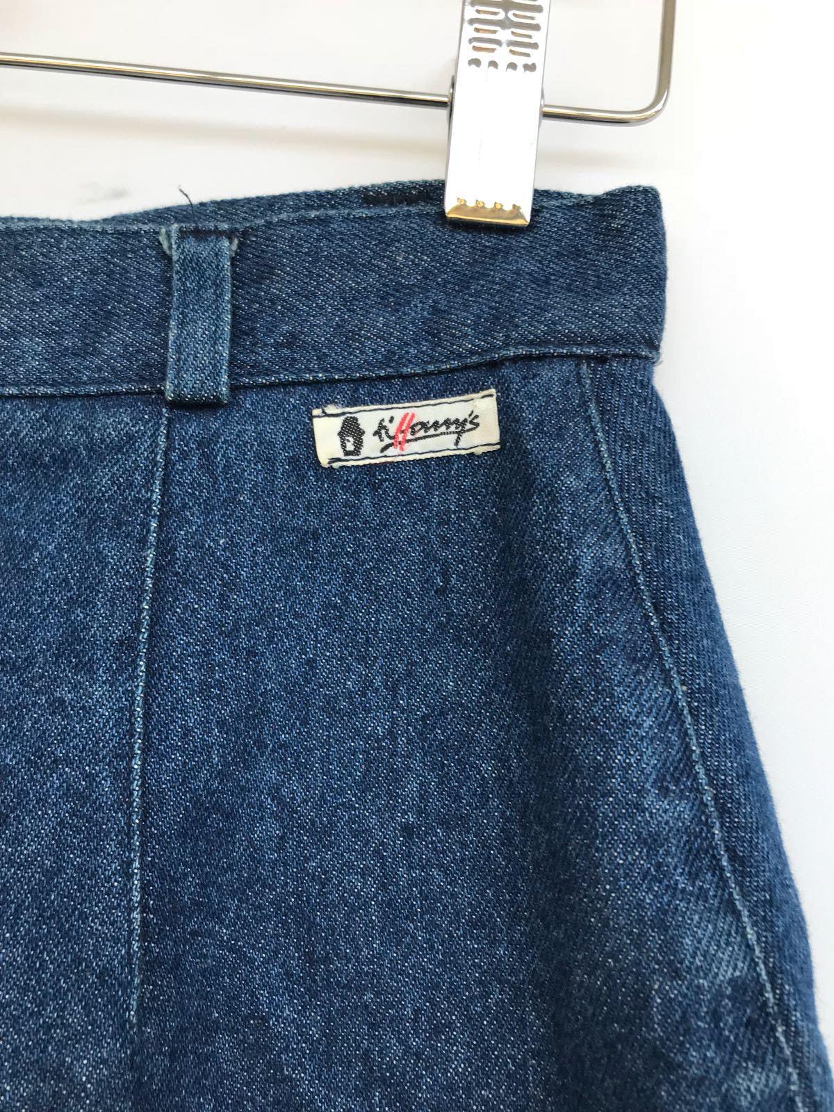 Jupes - Jupe en jean