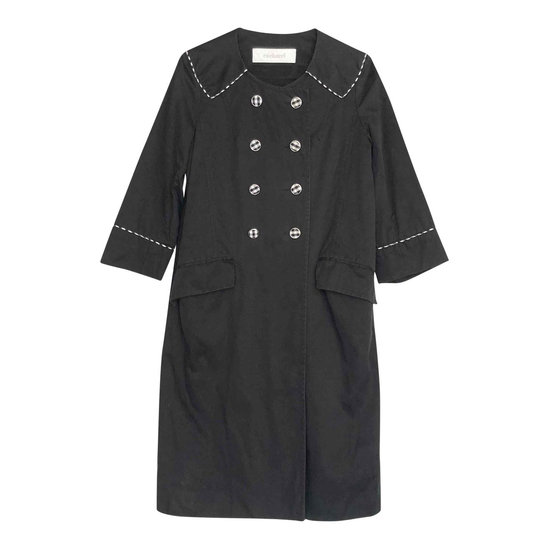 Robe Cacharel en coton