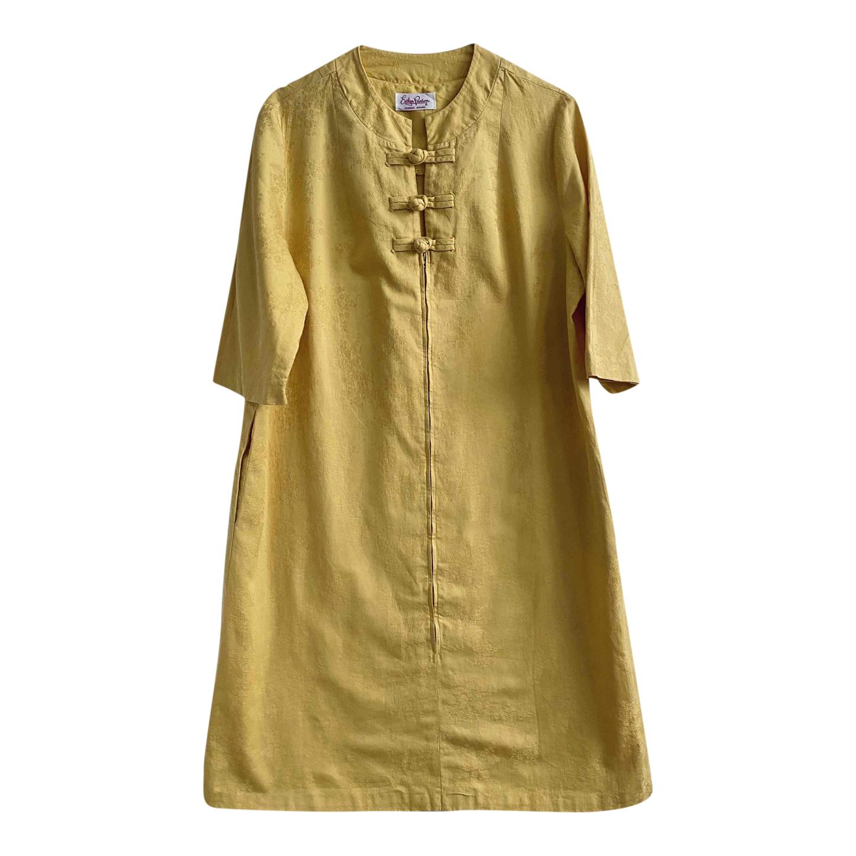 Robe asiatique jaune