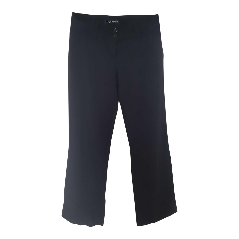Pantalon Dolce & Gabbana